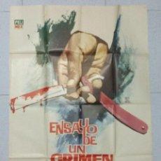 Cine: ENSAYO DE UN CRIMEN - CARTEL ORIGINAL 1965 . Lote 169930068