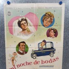 Cine: MI NOCHE DE BODAS. CONCHA VELASCO, RAFAEL ALONSO, LUIS AGUILAR AÑO 1971 POSTER ORIGINAL. Lote 169990224