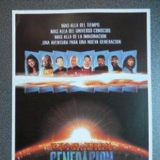 Cine: GUIA DE CINE 2 HOJAS: STAR TREK LA PROXIMA GENERACIÓN - DAVID CARSON. Lote 170147969