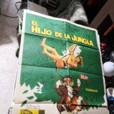 Cine: EL HIJO DE LA JUNGLA WALT DISNEY POSTER ORIGINAL 70X100. 1973. Lote 170290448