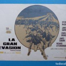 Cine: LA GRAN EVASION, STEVE MCQUEEN, CHARLES BRONSON - PRUEBA DE IMPRENTA POR MONTALBAN - AÑOS 1960-70. Lote 171092659
