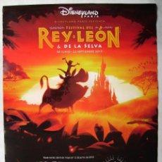Cine: FESTIVAL DEL REY LEÓN. 68 X 98 CMS. 2019.. Lote 171836083