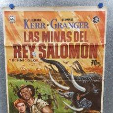 Cine: LAS MINAS DEL REY SALOMÓN. DEBORAH KERR, STEWART GRANGER. AÑO 1973. POSTER ORIGINAL.. Lote 172539925