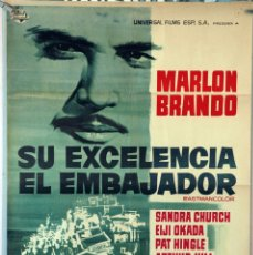 Cine: SU EXCELENCIA EL EMBAJADOR. MARLON BRANDO. CARTEL ORIGINAL 1962. 70X100. Lote 172922330