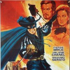 Cine: EL CABALLERO ENMASCARADO. PIERRE BRICE. CARTEL ORIGINAL ESTRENO 1971. 70X100. Lote 173041745