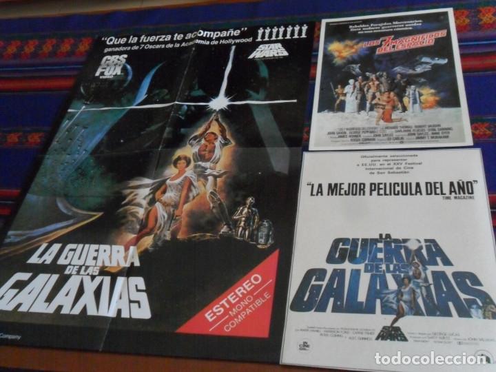 CARTEL LA GUERRA DE LAS GALAXIAS LANZAMIENTO VIDEO 1984 GUÍA LOS 7 MAGNÍFICOS DEL ESPACIO CON REGALO (Cine - Posters y Carteles - Ciencia Ficción)