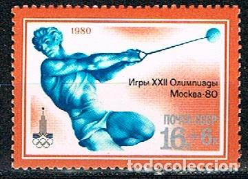 RUSIA (URSS), 4733,LANZAMIENTO DE PESO, JUEGOS OLIMPICOS DE MOSCU, NUEVO *** (Cine - Posters y Carteles - Deportes)