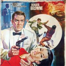 Cine: EL GRAN DRAGÓN, ESPÍA INVISIBLE. ROGER BROWNE. CARTEL ORIGINAL 1966. 70X100. Lote 174112765