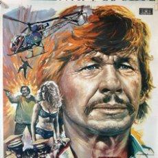Cine: FUGA SUICIDA. CHARLES BRONSON-ROBERT DUVALL. CARTEL ORIGINAL 1975. Lote 174119973