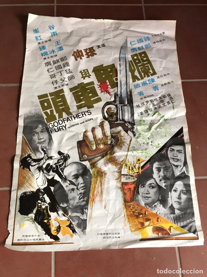 CARTEL DE CINE. (Cine - Posters y Carteles - Acción)