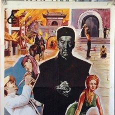 Cine: LA VENGANZA DE FU MANCHÚ. CHRISTOPHER LEE. CARTEL ORIGINAL 1968. 70X100. Lote 175309943