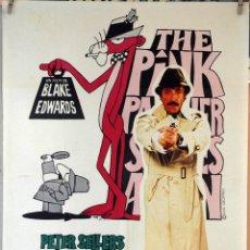 Cine: LA PANTERA ROSA ATACA DE NUEVO. PETER SELLERS-BLAKE EDWARDS. CARTEL ORIGINAL 1976. 70X100. Lote 175922602