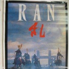 Cinema: RAN - POSTER CARTEL ORIGINAL CINE- AKIRA KUROSAWA SHAKESPEARE EL REY LEAR TATSUYA NAKADAI SIN DOBLAR. Lote 223045452