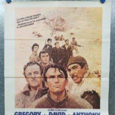 Cine: LOS CAÑONES DE NAVARONE. GREGORY PECK, DAVID NIVEN AÑO 1982. POSTER ORIGINAL. Lote 178593806