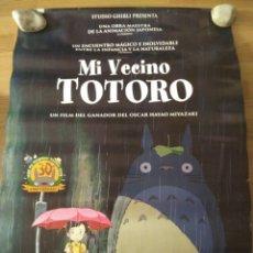Cine: MI VECINO TOTORO - APROX 70X100 CARTEL ORIGINAL CINE (L70). Lote 178626902