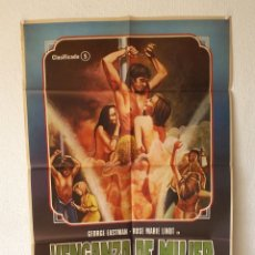 Cine: VENGANZA DE MUJER, 1979, TAMAÑO GRANDE 70 X 100 CM APROX. Lote 178662452
