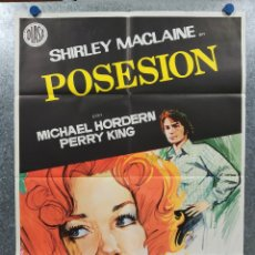 Cine: POSESION. SHIRLEY MACLAINE, MICHAEL HORDERN. AÑO 1973. POSTER ORIGINAL. Lote 179143586