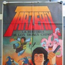 Cine: ZW85 TARZERIX HISTORIA DE LOS DIOSES CHINOS KUNG-FU ANIMACION POSTER ORIGINAL 70X100 ESTRENO. Lote 179536606