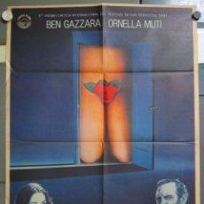 Cine: ZX25 ORDINARIA LOCURA ORNELLA MUTI MARCO FERRERI BEN GAZZARA POSTER ORIGINAL 70X100 ESTRENO. Lote 180089407