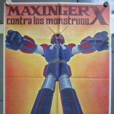 Cine: ZX39 MAXINGER X CONTRA LOS MONSTRUOS MAZINGER / GROIZER POSTER ORIGINAL 70X100 ESTRENO. Lote 180128716