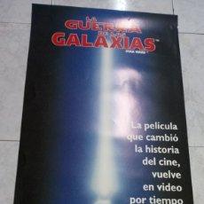 Cine: 98 X 47 APROX AUTÉNTICO PÓSTER GUERRA DE LAS GALAXIAS STAR WARS ESTRENO 1995 ,LUCAS FILM. Lote 180238257