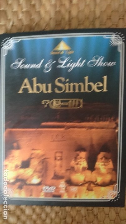 SOUND AND LIGHT SHOW, ABU SIMBEL (Cine - Posters y Carteles - Documentales)