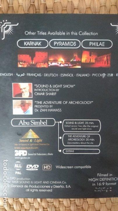 Cine: Sound and Light Show, Abu Simbel - Foto 2 - 181232702