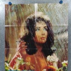 Cine: UNA HORA EN LA NOCHE. ELIZABETH TAYLOR, LAURENCE HARVEY AÑO 1973. POSTER ORIGINAL. Lote 181492493