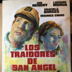 Cine: MAQUETA ORIGINAL CARTEL LOS TRAIDORES DE SAN ANGEL PINTADA POR EMERIO. Lote 182434763