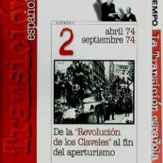 Cinéma: HISTORIA AUDIOVISUAL DE LA TRANSICION ESPAÑOLA Y 25 AÑOS DE MONARQUIA COMPLETO 8 DVD BUEN ESTADO. Lote 183167500