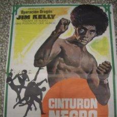 Cine: PÓSTER ORIGINAL DE 100X70CM CINTURON NEGRO. JIM KELLY, GLORIA HENDRY. AÑO 1975. Lote 183450797