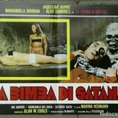 Cine: VB14D LA HIJA DE SATANAS SATAN'S BABY DOLL MARIO BIANCHI SET 4 POSTERS ORIGINALES ITALIANOS 47X68. Lote 183593352