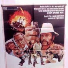 Cine: 21 HORAS EN MUNICH. CARTEL ORIGINAL DEL ESTRENO (1976). FRANCO NERO, WILLIAM HOLDEN, SHIRLEY. Lote 183815940