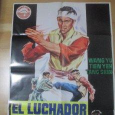Cinema: CARTEL CINE EL LUCHADOR MANCO WANG YU TIEN YEH JANO 1973 C570. Lote 183833691