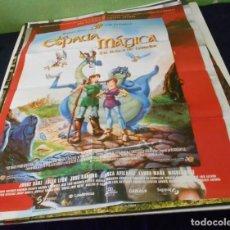 Cine: LA ESPADA MAGICA CARTEL POSTER CINE ORIGINAL 70X00 CMS. Lote 184272965