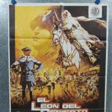 Cinema: EL LEON DEL DESIERTO. ANTHONY QUINN, OLIVER REED, IRENE PAPAS. AÑO 1980. POSTER ORIGINAL. Lote 184363531