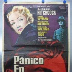 Cine: CARTEL - PANICO EN LA ESCENA - ALFRED HITCHCOCK, MARLENE DIETRICH - AÑO 1961 - MEDIDAS 100X70 CM.. Lote 184902810
