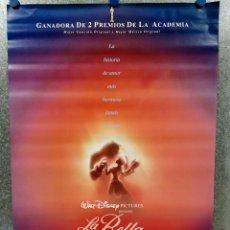 Cine: LA BELLA Y LA BESTIA. DISNEY. AÑO 1994.POSTER ORIGINAL. Lote 185998377