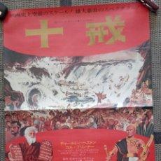 Cine: POSTER CARTEL ORIGINAL JAPON ESTRENO LOS DIEZ MANDAMIENTOS. CHARLTON HESTON, CECIL B DEMILLE. Lote 186266957