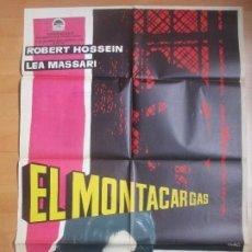Cine: CARTEL CINE EL MONTACARGAS ROBERT HOSSEIN LEA MASSARI MAC 1962 C1697. Lote 186318207