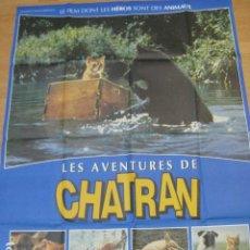 Cine: LAS AVENTURAS DE CHATRAN - POSTER CARTEL ORIGINAL FRANCES 120X160 CM - MASANORI HATA PERRO Y GATO. Lote 186337808