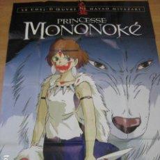 Cine: LA PRINCESA MONONOKE - POSTER CARTEL ORIGINAL FRANCES 120X160 CM - HAYAO MIYAZAKI STUDIO GHIBLI. Lote 186339100