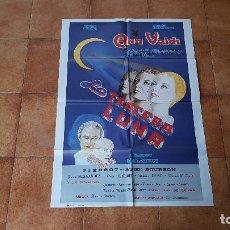 Cine: POSTER CARTEL LA TERCERA LUNA - 1984 (100 X 70 CMS. APROX.) DIR. G. ALMENDROS. Lote 186394097