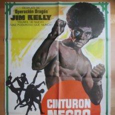 Cine: CARTEL CINE CINTURON NEGRO JIM KELLY GLORIA HENDRY MCP 1975 C1724. Lote 187082426