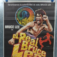 Cinéma: EL REAL BRUCE LEE. BRUCE LEE, DRAGON LEE AÑO 1980. POSTER ORIGINAL. Lote 187605326