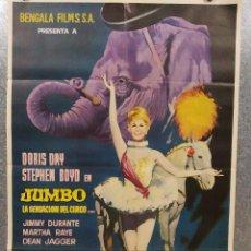Cine: JUMBO, LA SENSACIÓN DEL CIRCO. DORIS DAY, STEPHEN BOYD, JIMMY DURANTE AÑO 1963. POSTER ORIGINAL. Lote 188577092