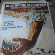 Cine: PÓSTER ORIGINAL DE 100X70CM OPEERACIÓN RELÁMPAGO. Lote 189219720