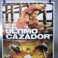 Cine: EL ULTIMO CAZADOR. DAVID WARBECK, TISA FARROW, TONY KING. AÑO 1980. Lote 190326267