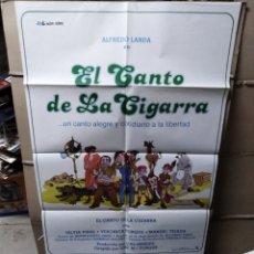 Cine: EL CANTO DE LA CIGARRA POSTER ORIGINAL 70X100 YY (2239). Lote 190452366