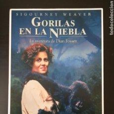 Cine: CARTEL DE CINE. PELÍCULA GORILAS EN LA NIEBLA PÓSTER LITOGRAFÍA. Lote 190530336